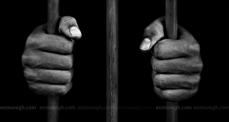 Police pick up chaplain over Akropong blind School rape