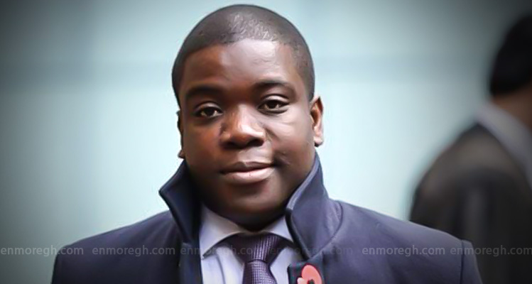 After losing $2.3 billion at UBS, Kweku Adoboli now seeks dedemption in Ghanaian bonds