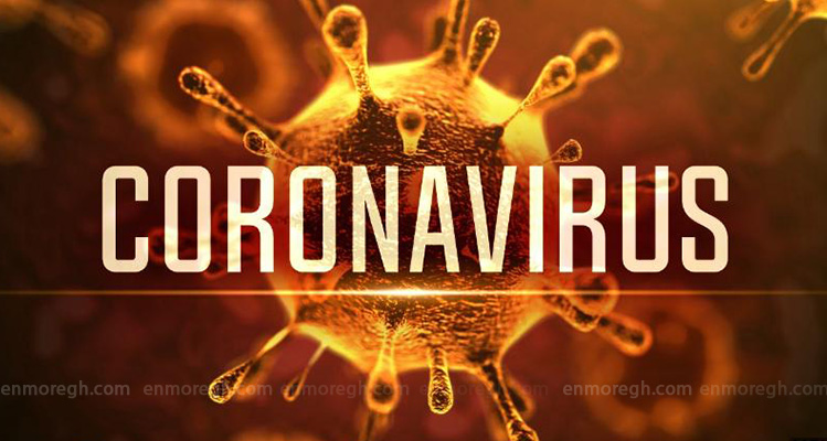 corona virus hits ghana